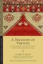 As-Qudai, Al-Qadi A Treasury of Virtues