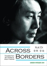 Di, Xue Across Borders