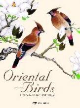 Zheng, Zhonghua Oriental Birds
