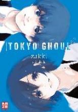 Ishida, Sui Tokyo Ghoul Zakki - Artbook