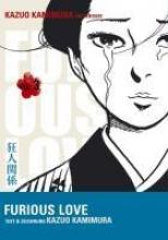 Kamimura, Kazuo Furious Love 03