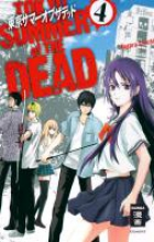 Kugura, Shiichi Tokyo Summer of the Dead 04