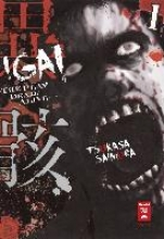 Saimura, Tsukasa Igai - The Play Dead/Alive 01