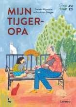 Tanneke Wigersma , Mijn tijgeropa