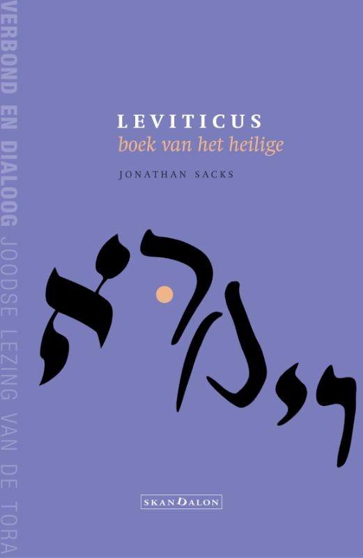 Jonathan Sacks,Leviticus