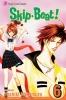 Nakamura, Yoshiko,Skip Beat! 6