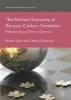 Peadar Kirby, ,The Political Economy of the Low-Carbon Transition