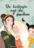 Tineke  Toet,De koningin met de 7 pruiken
