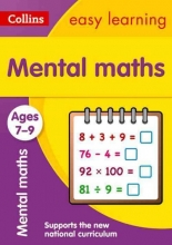 Collins Easy Learning,   Peter Clarke Mental Maths Ages 7-9: New Edition
