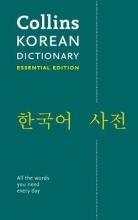 Collins Dictionaries Collins Korean Essential Dictionary