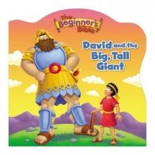 David and the Big, Tall Giant
