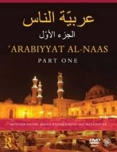 Munther A. Younes,   Makda Weatherspoon,   Maha Saliba Foster Arabiyyat al-Naas (Part One)
