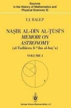 F.J. Ragep Nasir al-Din al-Tusi`s Memoir on Astronomy (al-Tadhkira fi cilm al-hay`a)