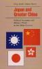 Greg Austin,   Stuart Harris, Japan and Greater China