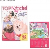, Topmodel stickerworld doggy