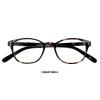 G59830 , Leesbril Cambridge G59800 Bruin/Zwart  3.00