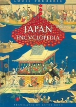 Frederic, Louis Japan Encyclopedia
