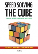 Dan Harris Speedsolving the Cube