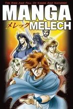 Azumi, Ryo Manga Melech