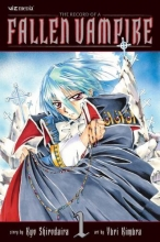 Shirodaira, Kyo The Record of a Fallen Vampire 1