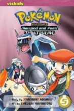 Kusaka, Hidenori Pokemon Adventures 5