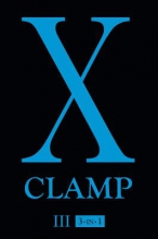Clamp X, Volume 3