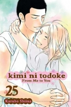 Shiina, Karuho Kimi Ni Todoke From Me to You 25