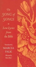 Falk, Marcia The Song of Songs