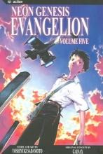 Sadamoto, Yoshiyuki,   Burke, Fred,   Horn, Carl Gustav Neon Genesis Evangelion 5