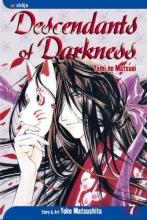 Matsushita, Yoko Descendants of Darkness, Vol. 7