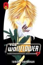 Hayakawa, Tomoko Wallflower 21
