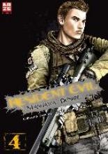 Serizawa, Naoki Resident Evil - Marhawa Desire 04