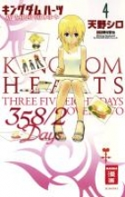 Amano, Shiro Kingdom Hearts 358/2 Days 04