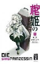 Sakaki, Ichirou Die Sargprinzessin 01