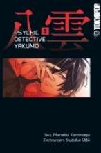 Kaminaga, Manabu Psychic Detective Yakumo 03