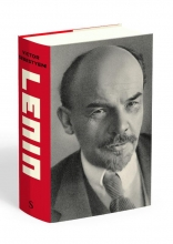 Victor  Sebestyen Lenin