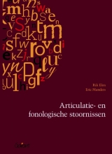 Eric Manders Rik Elen, Articulatie en fonologische stoornissen