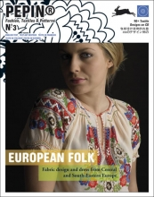 Pepin van Roojen , Pepin European Folk