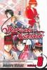 Watsuki, Nobuhiro,   Jones, Gerard,Rurouni Kenshin 8