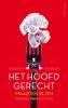 <b>Maarten  Blom</b>,Het hoofdgerecht