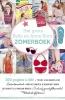 Eline  Hoogenboom,Het grote Belle + Anne Sara Zomerboek