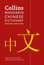 Collins Dictionaries Collins Mandarin Chinese Dictionary Pocket Edition