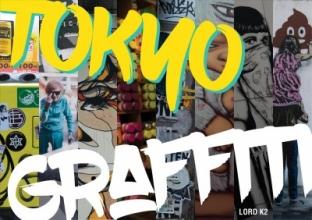 K2, Lord Tokyo Graffiti