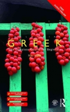 Niki Watts Colloquial Greek