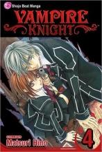 Hino, Matsuri Vampire Knight 4