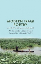 Abdulrazzaq Abdulwahid Modern Iraqi Poetry