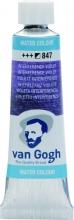 , Talens van gogh aquarelverf tube 10 ml interference violet 847