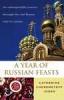 C. Cheremeteff Jones, Year of Russian Feasts