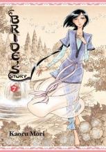 Mori, Kaoru A Bride`s Story 7