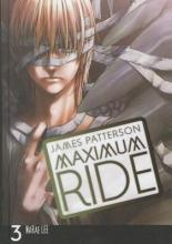 Patterson, James Maximum Ride